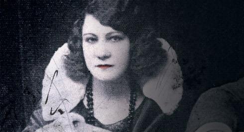 Αποτέλεσμα εικόνας για Ρόζα Εσκενάζυ