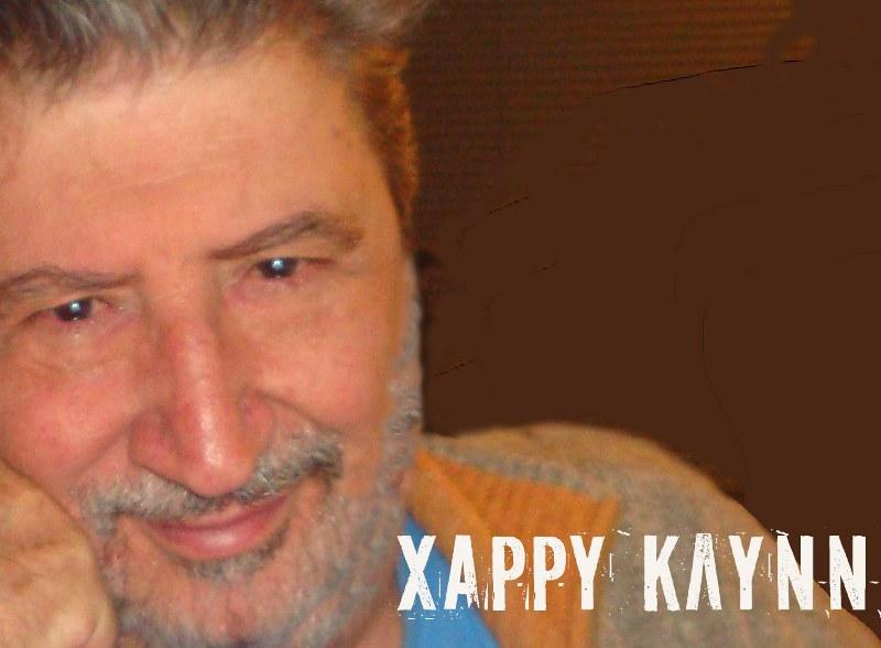 http://www.musicheaven.gr/html/modules/Blog/accounts/alfawolf/1317242173.jpg